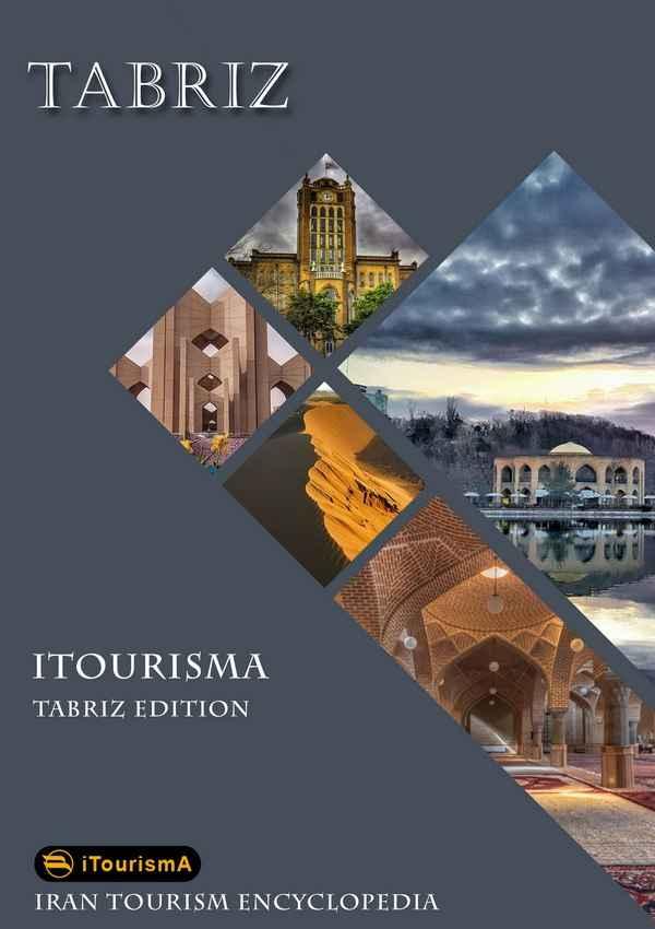 Tabriz Tourism Attractions