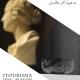 کتاب موزه های ایران